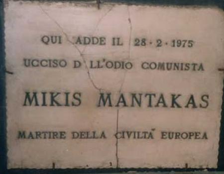 Mikis Mantakas