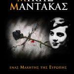 """Mikis Mantakas, quando il Msi urlò: """"Attenti, sta nascendo il terrorismo""""…"""